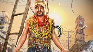 Katiyabaaz Official Trailer Launch | Anurag Kashyap | 21st July 2014