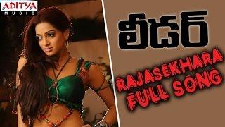 Rajasekhara Full Song ll Leader