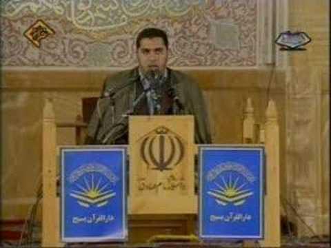Sheikh Anwar Shahat Iran