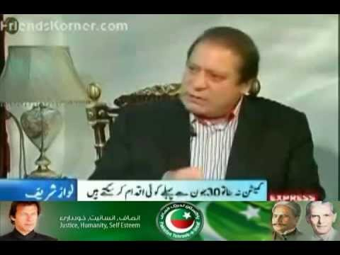 The Reason why Nawaz Sharif is hesitant to come live on TV. (Truth Revealed)