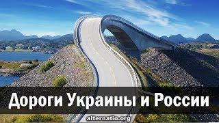 Андрей Ваджра. Дороги Украины и России 16.06.2019. (№ 59) (16.06.2019 14:44)
