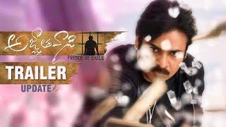 Agnyaathavaasi Official Trailer Update | Pawan Kalyan | Trivikram | Anirudh