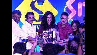 Drishtikone Trailer Launch || Prosenjit, Rituparna in Kaushik Ganguly's next