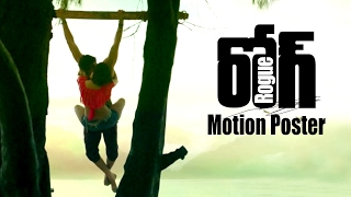 Puri Jagannadh's Rogue Movie Telugu Motion Poster