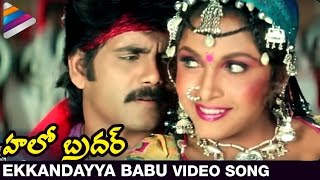 Ekkandayya Babu  - Hello Brother