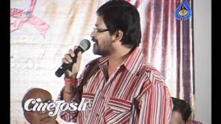 Inkennallu Movie Audio Launch