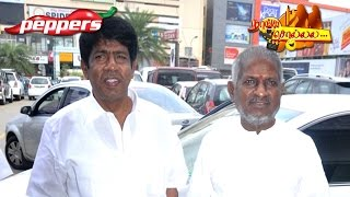 Watch Sunder Raj to Start Making Movies Again with Ilaiyaraaja Red Pix tv Kollywood News 28/Feb/2015 online