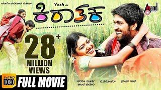 KIRAATHAKA - ಕಿರಾತಕ  Kannada HD Full Movie   Masterpiece Yash  Oviya  Chikkanna