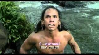 Apocalypto Trash Trailer (english subtitles)
