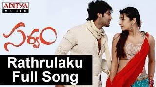 Rathrulaku Full Song I Sarvam