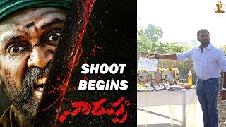 Narappa Shoot Begins
