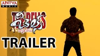 The Bells Movie Theatrical Trailer