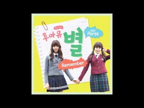 Remember (OST. School 2015)