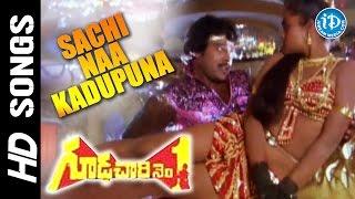 Sachi Naa Kadupuna - Gudachari No.1