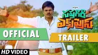 Saptagiri Express Theatrical Trailer