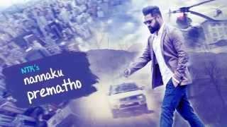 Nannaku Prematho Trailer ( #NTR25 ) | First Look Official Teaser | Jr. NTR, Sukumar