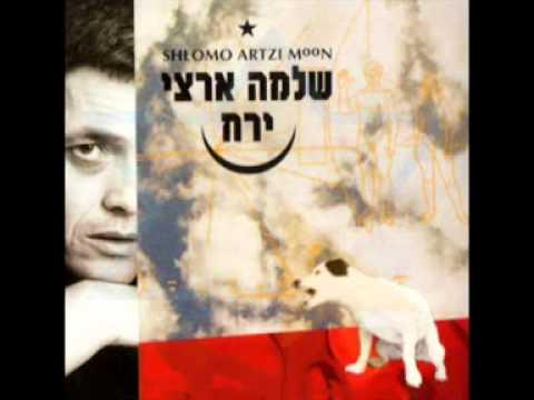 שלמה ארצי - תגידי