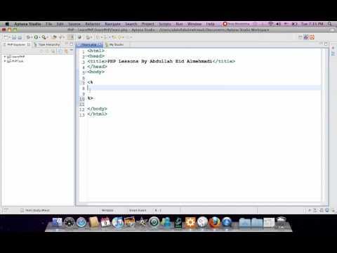 وسوم PHP ومكان كتابة اللغة