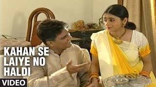 Kahan Se Laiye No Haldi (Full Bhojpuri Video Song) Doliya Kahaar