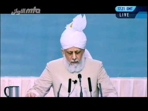 Urdu - Address to Ladies at Jalsa Salana Canada 2012 by Hadhrat Mirza Masroor Ahmad (aba)