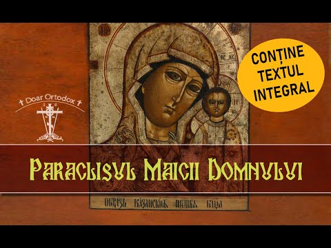 Paraclisul Maicii Domnului (INTEGRAL) - Schitul Lacu, Muntele ATHOS