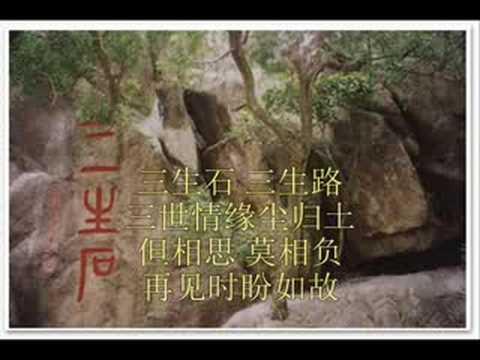 【Cover翻唱】三生石,三生路-Alan[vocal by Yuki]
