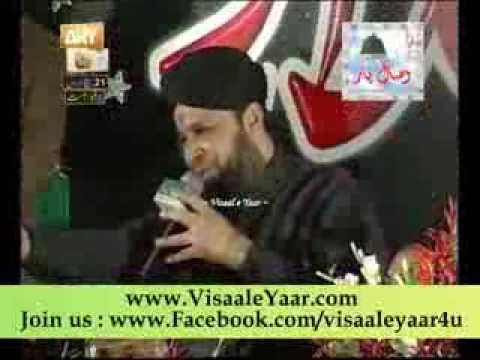 Sindhi Naat( Methro Muhammad Ayeo)Owais Raza Qadri 2nd Feb 2013 At Islamabad.By  Naat E Habib