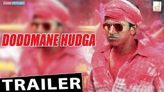 Doddmane Hudga - Official Trailer   Puneeth Rajkumar, Suri, V Harikrishna   New Kannada Movie 2016