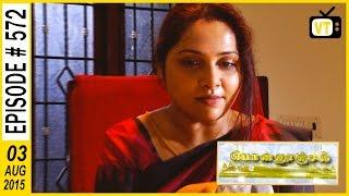 Ponnoonjal 03-08-2015 Suntv Serial | Watch Sun Tv Ponnoonjal Serial August 03, 2015