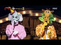 [King of masked singer] 복면가왕 - 'elephant'vs'giraffe'1round - Round and Round 20170219