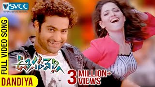 Dandiya Full Video Song | Oosaravelli