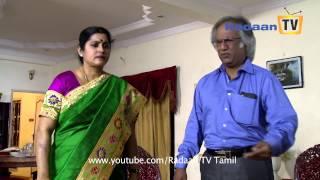 Elavarasi 24-09-2014 Suntv Serial | Watch Sun Tv Elavarasi Serial September 24, 2014