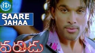 Saare Jahaa Premaa Yahaa Song - Varudu