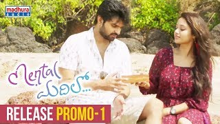 Mental Madhilo Movie Release Promo - 1