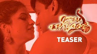 Babu Baga Busy (BBB) Official Teaser