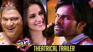 Thikka Telugu Movie Trailer