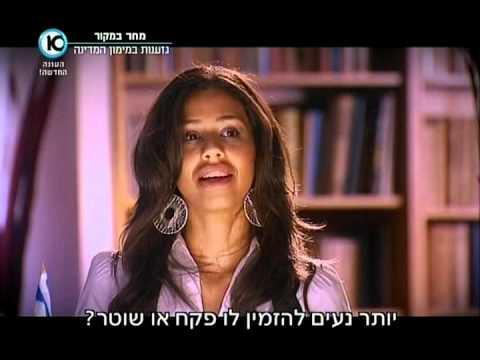 היפה והחנון עונה 2 פרק 6