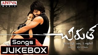 Chirutha Movie Full Songs  Jukebox  Ram Charan, Neha Sharma