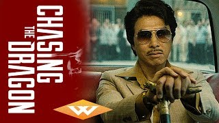 CHASING THE DRAGON (2017) Official US Trailer | Donnie Yen Gangster Movie