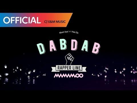 Dab Dab (Feat. Hwasa)