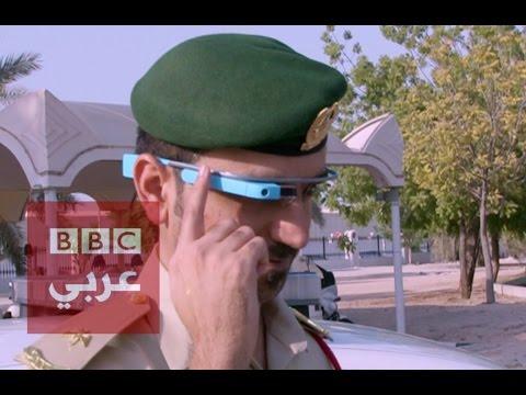 شاهد بالفيديو: تقرير عن أحدث التقنيات التي تستخدمها شرطة دبي - فورتك