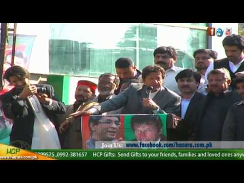Imran Khan : Speech in Abbottabad 5th March 2013