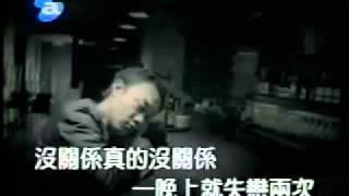 Last Order - 陳奕迅