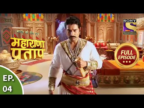 Bharat Ka Veer Putra - Maharana Pratap - Episode 4 - 30th May 2013