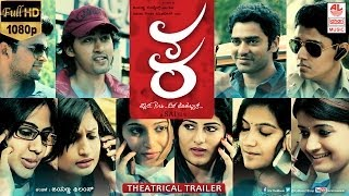 KA - Theatrical Trailer