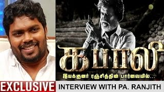 Exclusive : Director Pa. Ranjith opens up on 'Kabali' Movie and Criticisms Kollywood News 27-07-2016 online Exclusive : Director Pa. Ranjith opens up on 'Kabali' Movie and Criticisms Red Pix TV Kollywood News