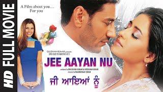 Jee Aayan Nu  Full Punjabi Movie  Harbhajan Mann  Priya Gill