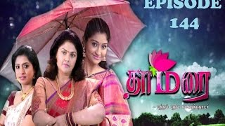 Thamarai 27-04-2015 Suntv Serial | Watch Sun Tv Thamarai Serial April 27, 2015