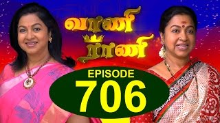 Vani Rani 18-07-2015 Suntv Serial | Watch Sun Tv Vani Rani Serial July 18, 2015