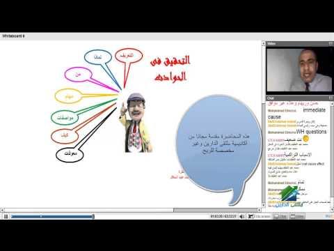 دبلومة الصحة والسلامة المهنية بالمواقع الانشائية-Osha | محاضرة 6